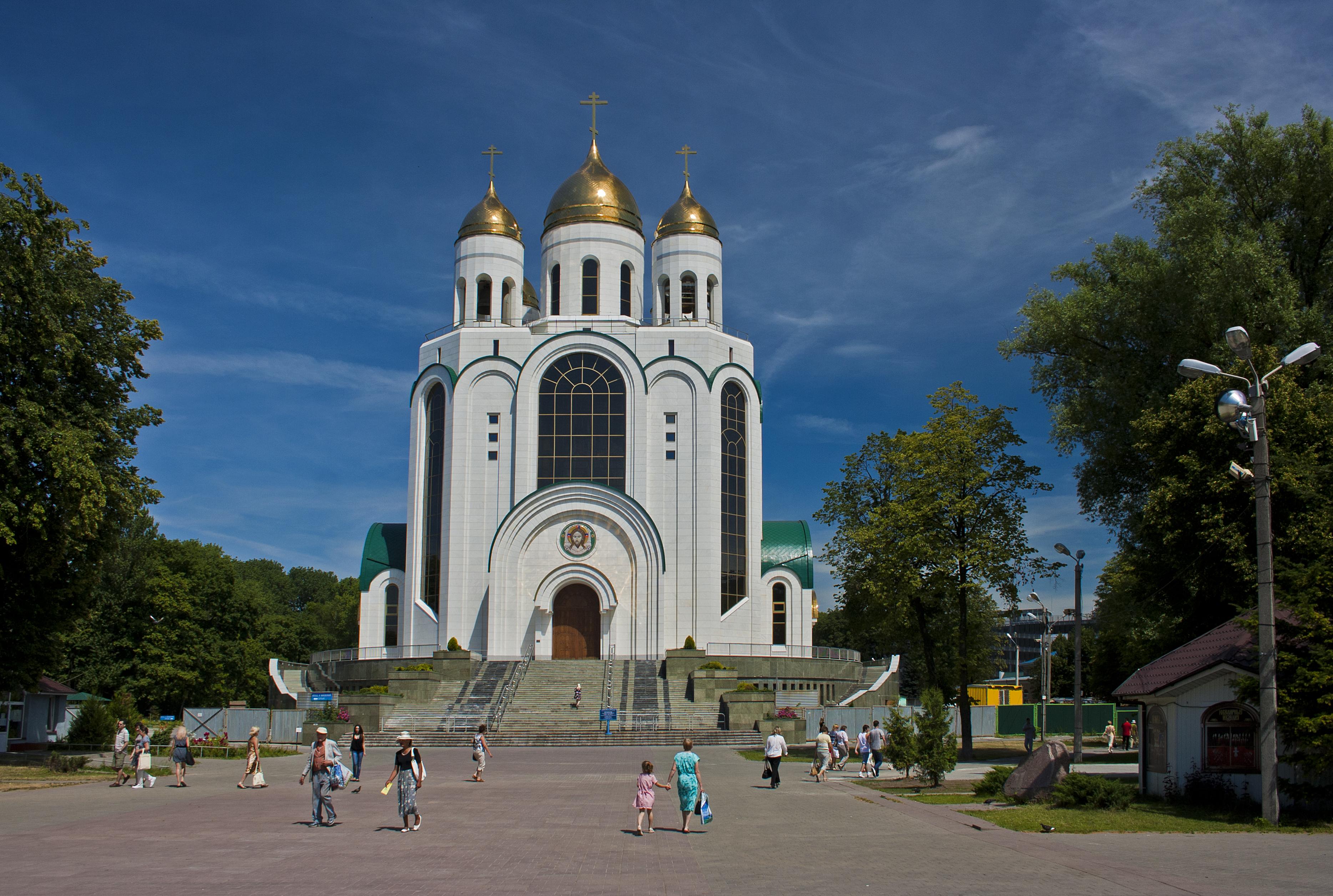 Калининградский кафедральный собор