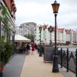 Калининград - место для всех