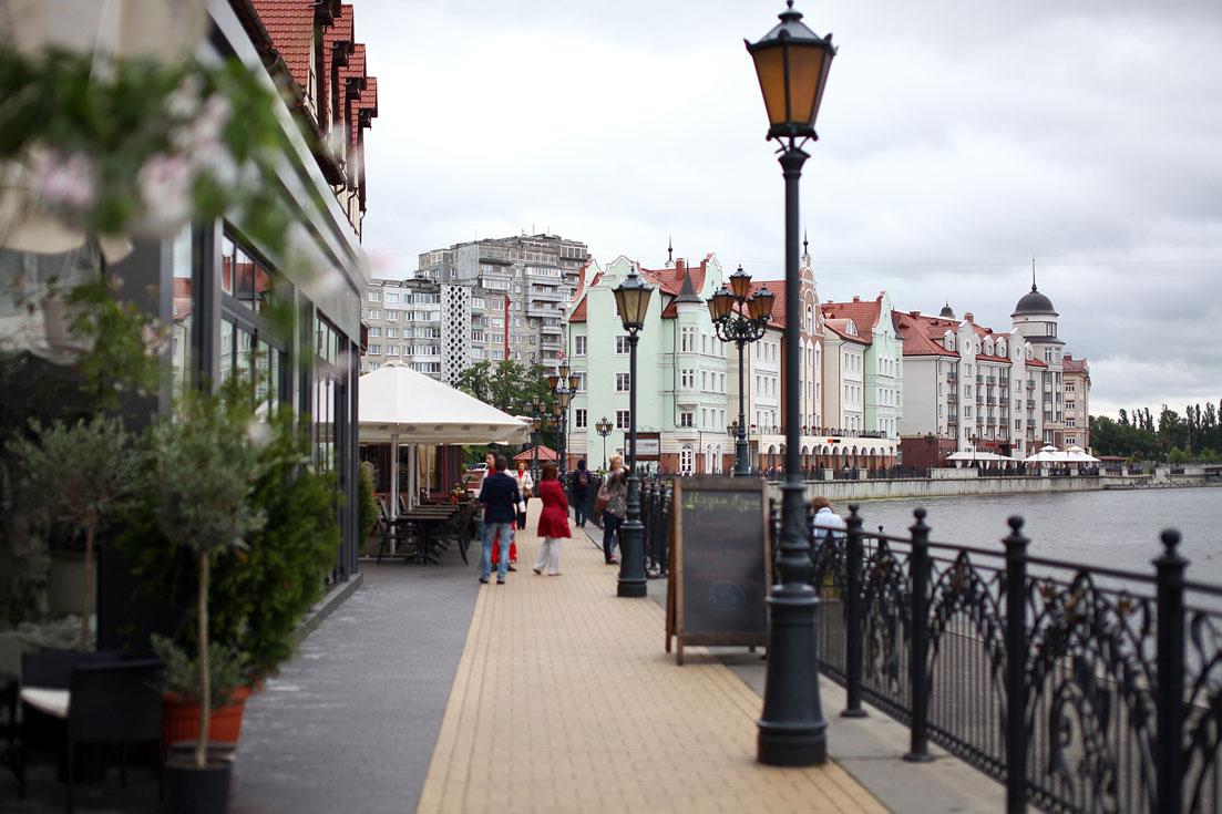 Калининград — место для всех
