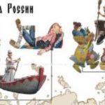 «Сказочная карта России» получит продолжение в 2014 году