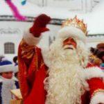 Встреча главного Деда Мороза 2013