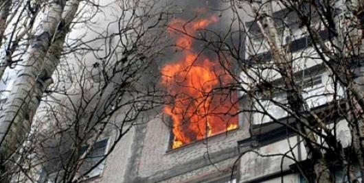 Произошел пожар в здании Минфина