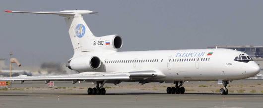 «Татарстан» прекратит летать с 31 декабря