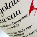 Праздник молодого вина во Франции 2013