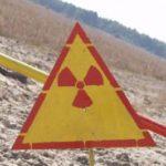 На Украине готовятся к атомному взрыву