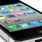 Мобильные телефоны станут удостоверениями личности