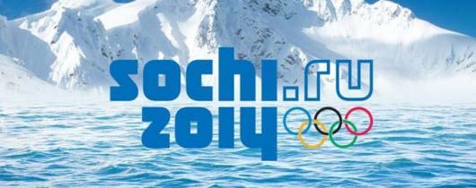 Музеи Сочи будут работать бесплатно во время Олимпиады