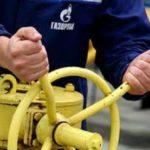 Словакия сообщила о 50-процентном снижении объемов поставок российского газа