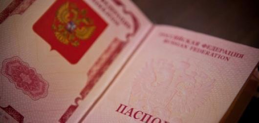 Загранпаспорт с отпечатками пальцев примут в 2015 году