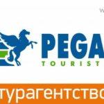 «Пегас Туристик» вводит новый вид страхования на туры в ОАЭ и Гоа
