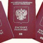 Госдума одобряет загранпаспорт с отпечатками пальцев