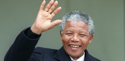 Сад Имени Нельсона Манделы в Париже