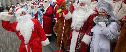В Екатеринбурге Деды Морозы и Снегурочки сдали экзамены
