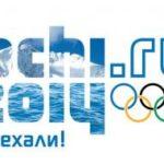 Билетные центры Олимпиады в Сочи и Москве