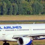 Акции от «Уральских авиалиний» продлеваются до конца ноября