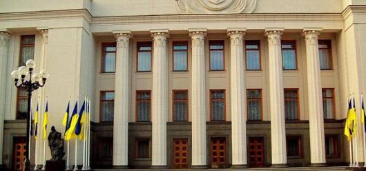 Закон об амнистии для всех участников беспорядков на Украине не принят