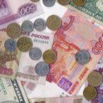 Вкладчики «Мастер-банка» начали получать выплаты