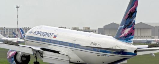 «Аэрофлот» предоставляет «олимпийские» услуги