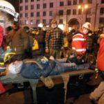 Участников беспорядков в Киеве сажают за решетку