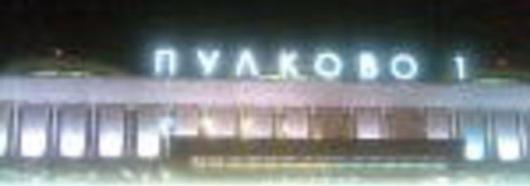4 декабря авиакомпания «Россия» переходит в новый терминал Пулково