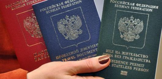 Срок оформления загранпаспорта в Москве 2014