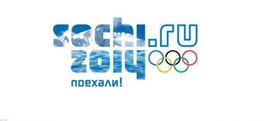 Россия призывает народы установить «олимпийское перемирие»
