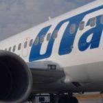 Туристы не могут вылететь из Пхукета на Урал уже вторые сутки