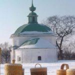 «Золотое кольцо России» составило некоммерческое партнерство