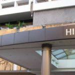 Отель Hilton в Киеве близок к открытию