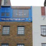 «Перевернутый дом» в Лондоне