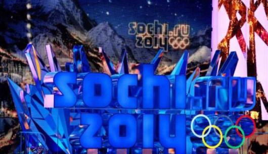 Октябрьская революция и балет станут темами открытия сочинских игр