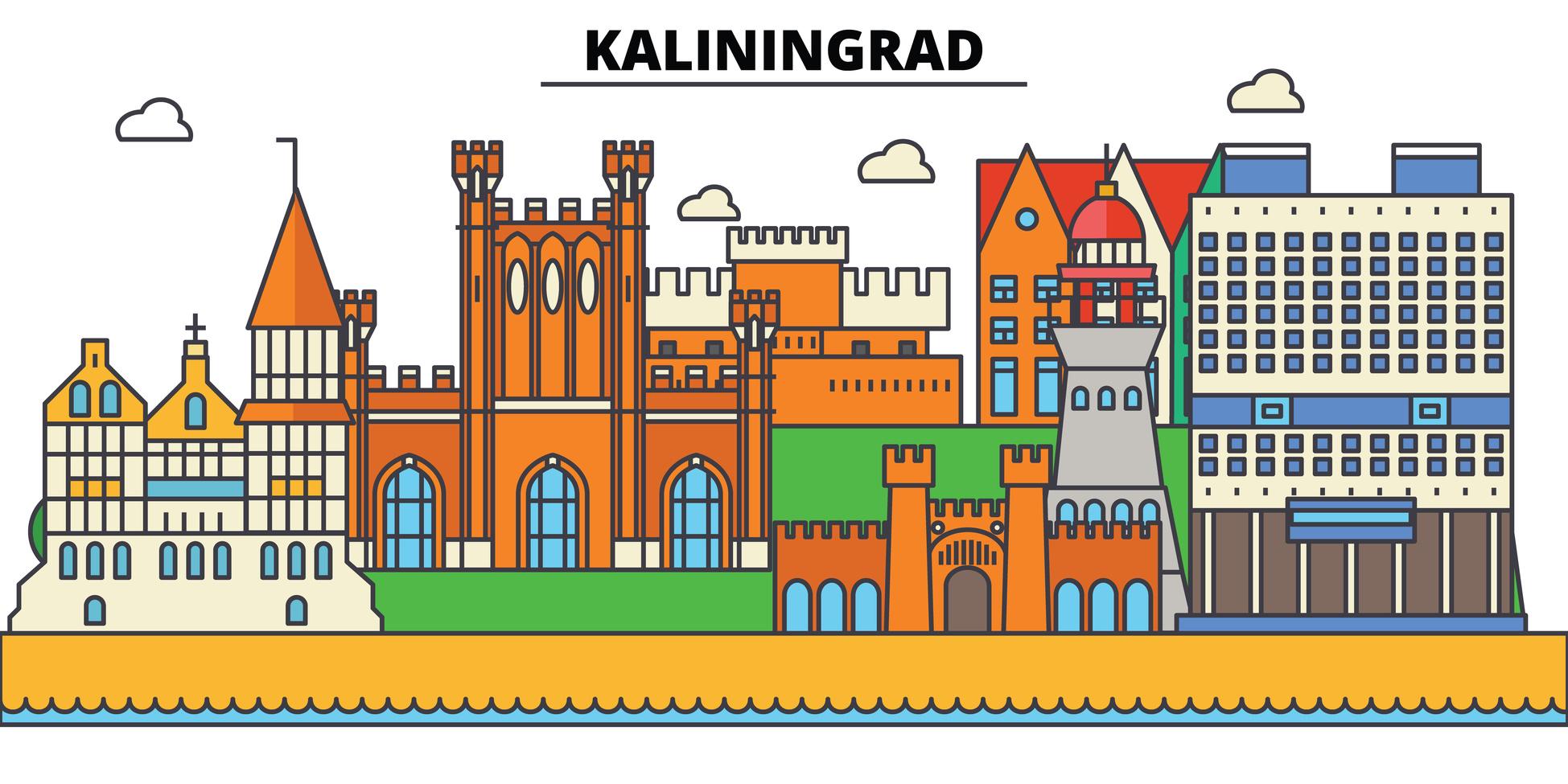 Из Калининграда через Киев в Симферополь, Одессу, Донецк и Ужгород за 3965 рублей