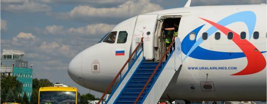 Началась продажа билетов Санкт-Петербург – Куляб от «Уральских авиалиний»