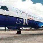 Рейсы Самара – Москва выполняются 17 раз в день
