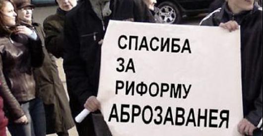 После Нового года в России традиционно активизировался ЕГЭ-туризм