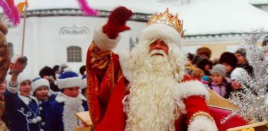 Путешествие Деда Мороза по стране началось