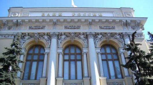 «Линк-банк» и «Евротраст» лишены лицензии за сомнительные финансовые операции