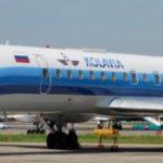Компенсация пассажирам «Колавиа» за задержанные рейсы