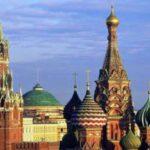 Европейский конгресс туристических гидов в 2015 году состоится в Москве