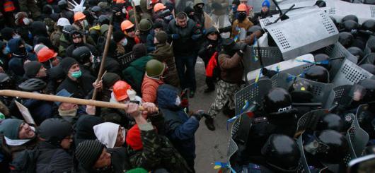 Украина находится на грани гражданской войны