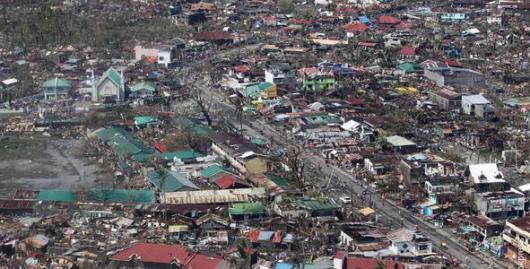 Филиппины охватил новый шторм