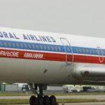 «Уральские авиалинии» переживают период «омоложения»