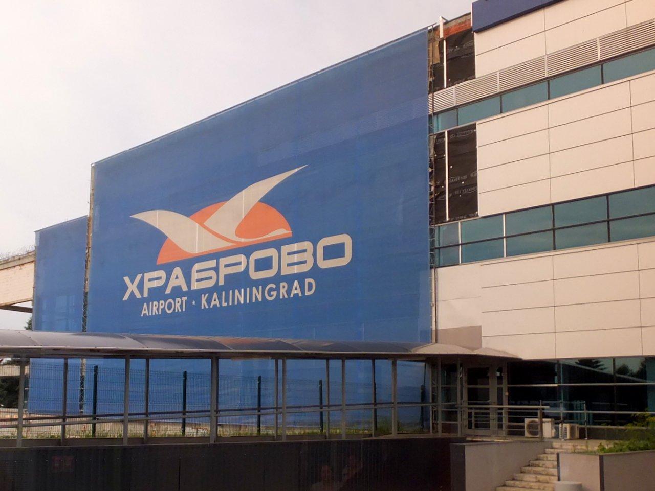 В Калининграде непогода вмешалась в работу аэропорта «Храброво»
