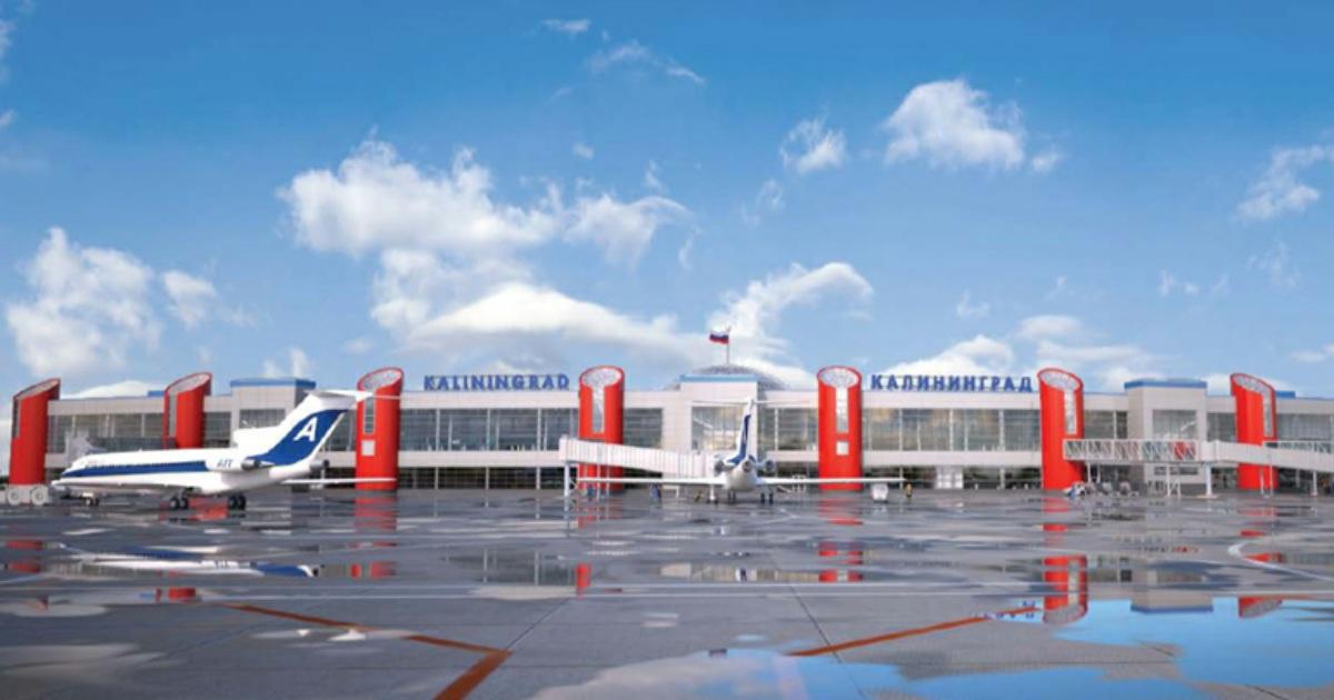 В калининградском аэропорту обновили техническую базу санитарных врачей