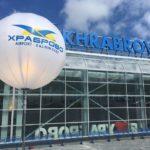 Новый облик Храброво: аэропорт и масштабные изменения